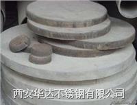 西安不銹鋼板割圓