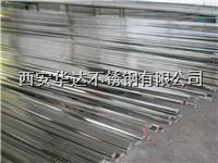 不鏽鋼熱交換器用管