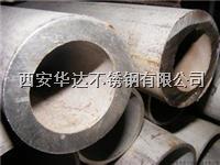 西安316/316L不鏽鋼管