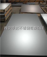 西安601高溫合金板