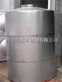 西安不鏽鋼罐/西安不鏽鋼罐加工