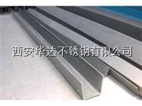 西安不鏽鋼天溝價格/西安不鏽鋼天溝規格