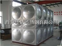 西安不鏽鋼水箱