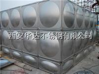 西安玻璃鋼水箱
