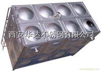 西安不鏽鋼水箱衝壓板