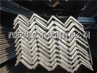 西安不銹鋼型材*新價格