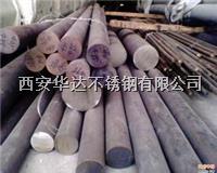 西安3Cr13不鏽鋼棒