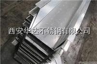 西安不鏽鋼天溝常用材質