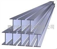 西安不銹鋼H型鋼