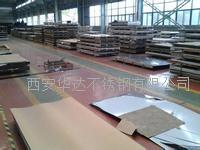 西安耐候鋼板