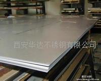 西安抗指紋不鏽鋼板應用領域