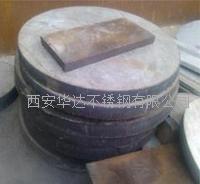 西安不鏽鋼中厚板零切割