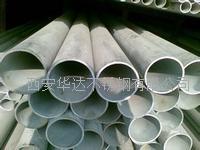 西安雙相不鏽鋼管