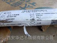 S32101是什麽材質