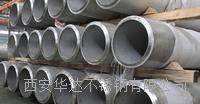 西安不銹鋼管 - 焊接要點及注意事項