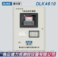 DLK4610气体浓度监控系统一氧化碳浓度探测器CO浓度控制器 DLK4610