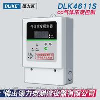 一众CO气体浓度探测器一氧化碳浓度监控系统地下车库气体浓度控制 DLK4611S