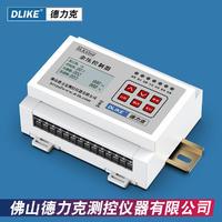 德力克DLK4560余壓控制器疏散通道余壓監控系統壓差控制器前室樓梯間壓差控制 DLK4560
