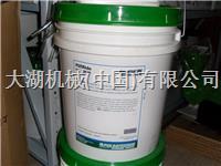 PULSAlube 7H HYDRAULIC OIL液压油 7H