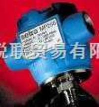 C268MR(EX)本安防爆微差壓變送器 C268MR(EX)