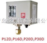P12D,P16D,P20D,P30D單壓力控制器 P12D,P16D,P20D,P30D