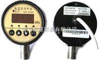 SX150數顯壓力控制器 SX150