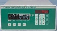 CB900K皮帶稱儀表 CB900K