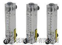 LZM-ZT/T系列面板式流量計  LZM-ZT/T系列