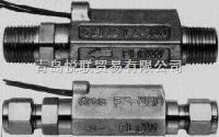 FS-380流量開關 FS-380