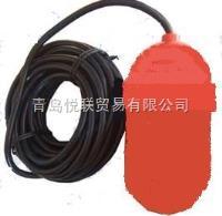 UQK-61電纜浮球開關 UQK-61