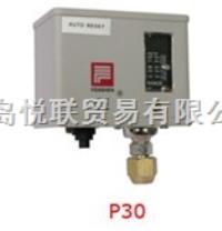 【P30】單壓力控制器 P30