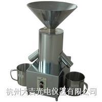 電動離心式分樣器 LXFY-II