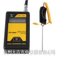 手持式農業環境檢測儀 TNHY-4