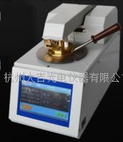全自動油脂煙點測定儀 HLY-IV