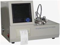 快速低温闭口闪点测定仪 SYQ-5208快速低温闭口闪点测定仪