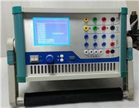 微机继电保护校验仪 WJB330B微机继电保护校验仪