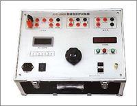 继保校验仪|单相继保校验仪 JDS-2000型继电保护测试仪