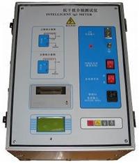 抗干扰介质损耗测试仪 JS-9000D