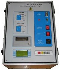 JS-9000D全自动介质损耗测试仪 JS-9000D