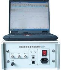 电力变压器绕组变形测试仪 BRZ1800变压器绕组变形测试仪