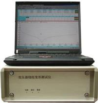 BRZ1000变压器绕组变形测试仪 BRZ1000变压器绕组变形测试仪