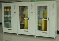 安全工器具柜 电力安全工器具柜