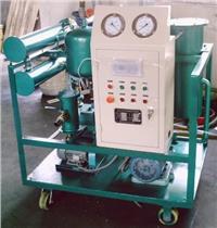 DZJ-75多功能真空滤油机