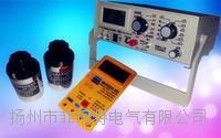 高绝缘电阻测量仪-防静电测量 ZC-90D高绝缘电阻测量仪-防静电测量