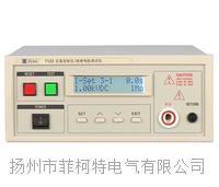 ZC7112/ZC7122型交、直流耐压绝缘测试仪 ZC7112/ZC7122型交、直流耐压绝缘测试仪