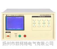 ZC2882型脉冲式线圈测试仪 ZC2882型脉冲式线圈测试仪