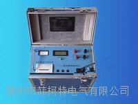 直流电阻快速测试仪 GDZRC-100A直流电阻快速测试仪
