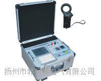 GD-500全自动电容电桥测试仪 GD-500全自动电容电桥测试仪