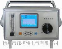 GDWS-242 SF6微水测量仪 GDWS-242 SF6微水测量仪
