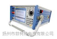 MEJBS列继电保护测试仪 MEJBS列继电保护测试仪